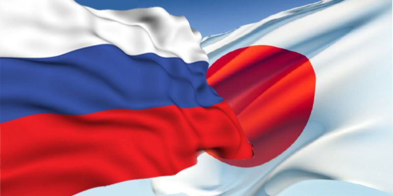 Русско - Японские отношения 1 ч.