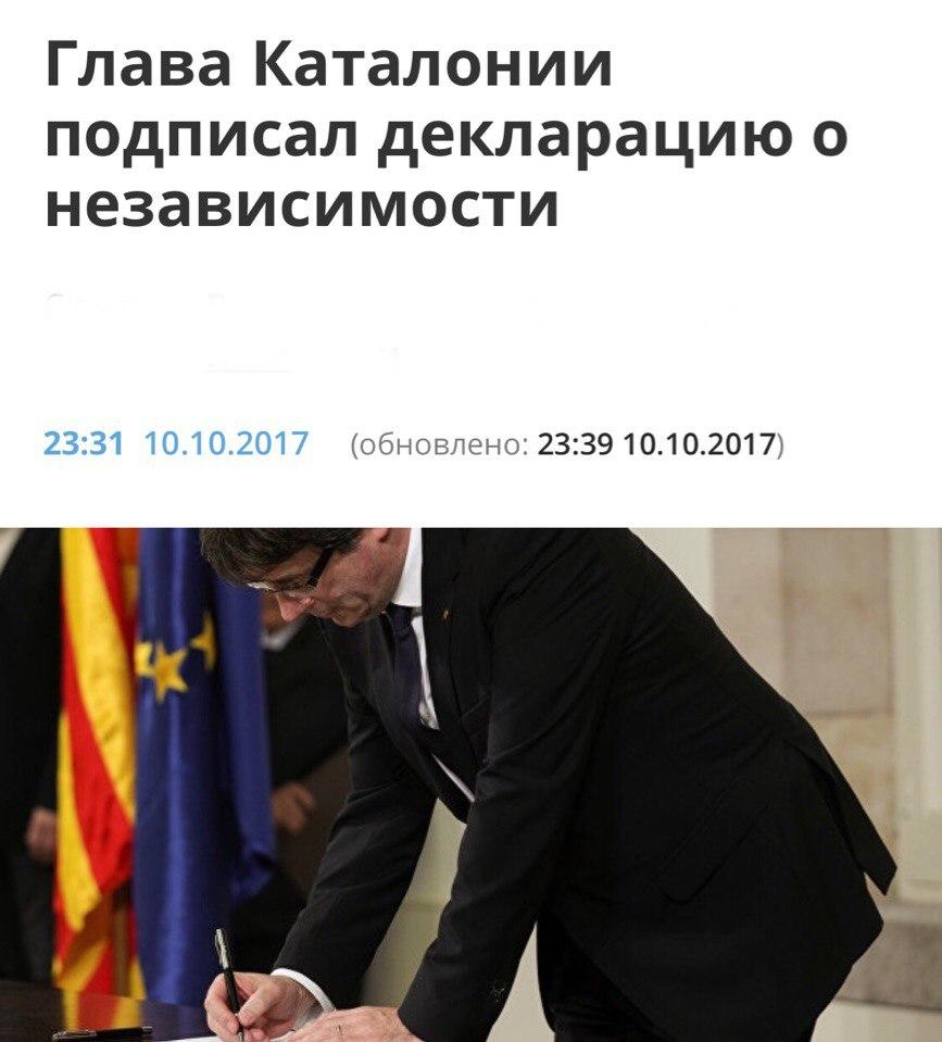 Если Мадрид и дальше будет тупить как хохлы, Каталония точно отскочит