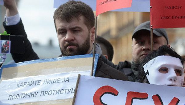 Нищета и разгильдяйство полиции: На Украине многократно возросло сутенерство и торговля людьми
