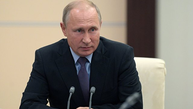 Последние новости России — сегодня 14 октября 2018