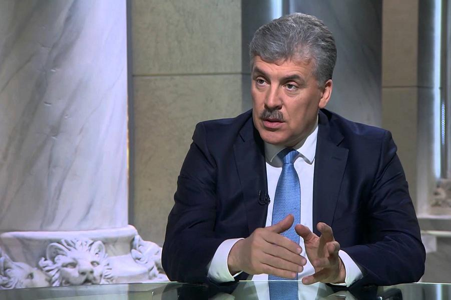 ЦИК решил вопрос о кандидате Павле Грудинине