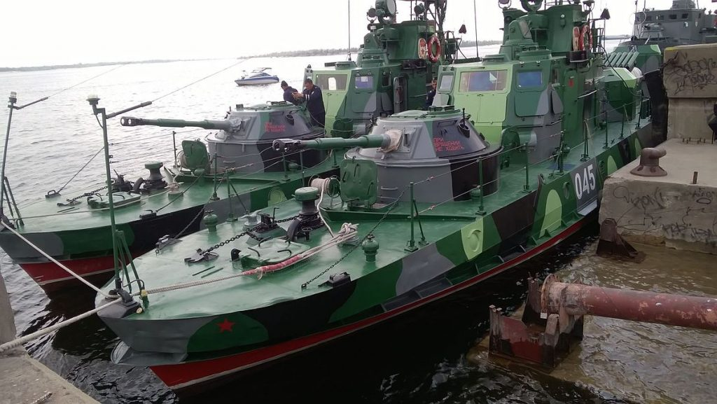 РФ сформировала боевой кулак в Азовском море