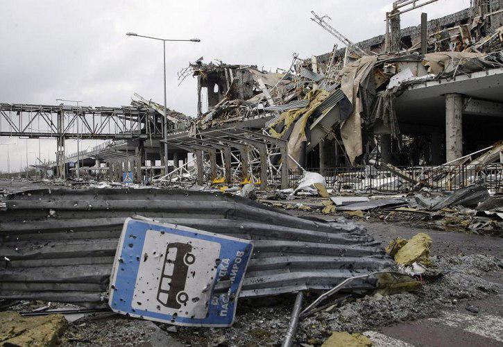 Срочно: Украина начала масси…