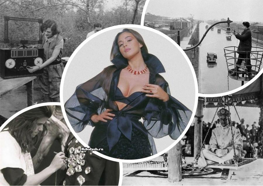Осколки истории: 47 Интересных и редких старых фотографий !