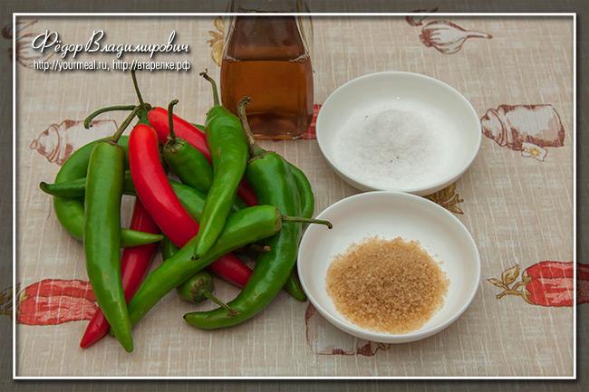 Квашеный острый перец Duo La Jiao