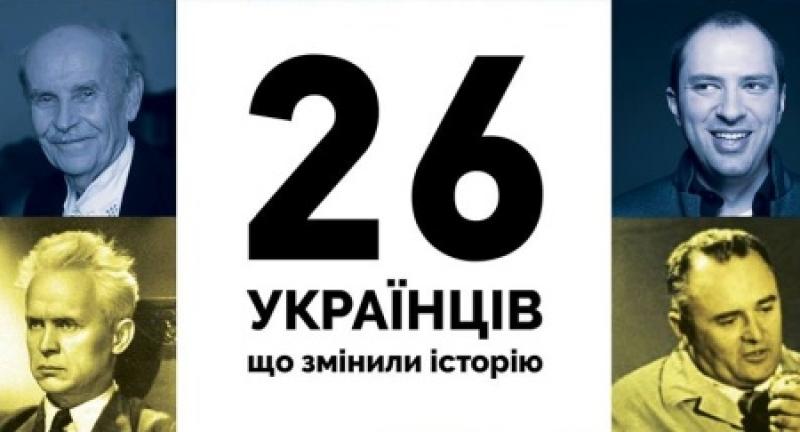 Украинское министерство: Миклухо-Маклай учил папуасов говорить на мове