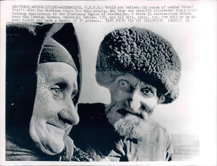 Счастливая пара. Азербайджан, 1967 год.