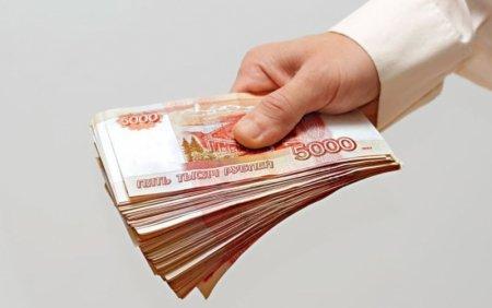 Сколько стоит микрокредит?