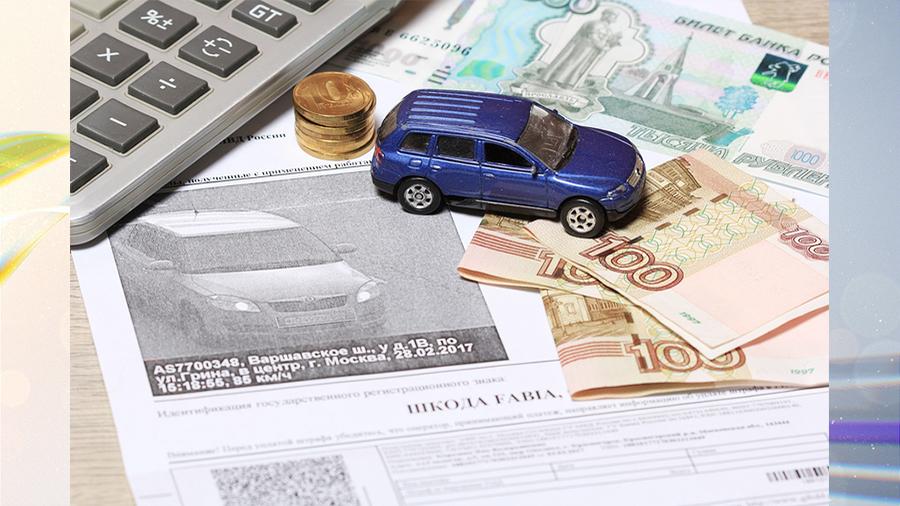Как отменить ошибочный автомобильный штраф? Можно ли отстоять свои права, работая без договора? И где найти самое дешёвое жильё?