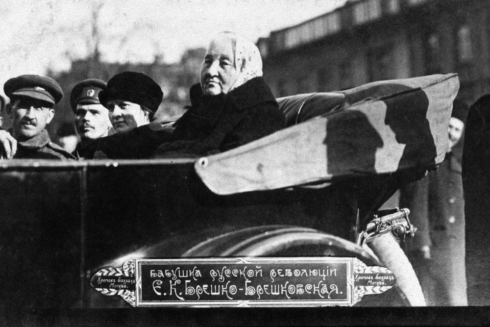 Михаил Чистосердов: Революционные дни 1917 года