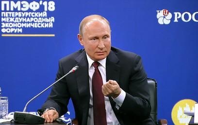 Путин о встрече с Трампом: пока не складывается