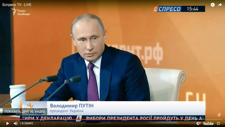 Телеканал Авакова представил Путина как президента Украины