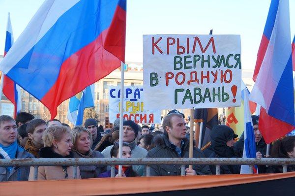фото: http://er.ru/