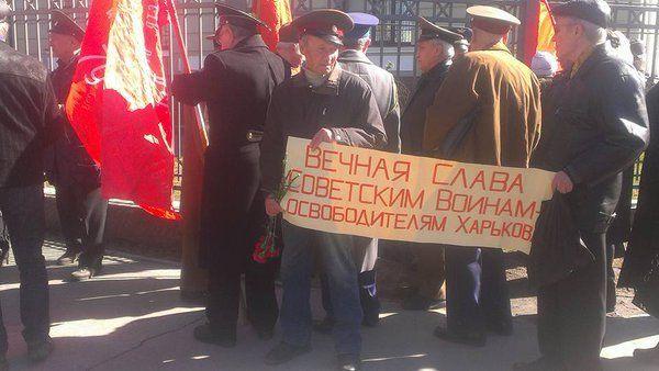 Красные флаги над Харьковом