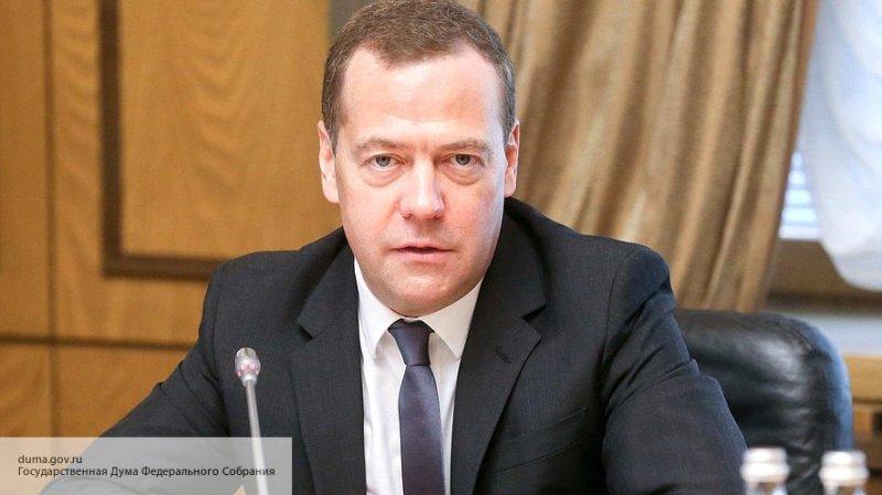Дмитрий Медведев заявил, что…