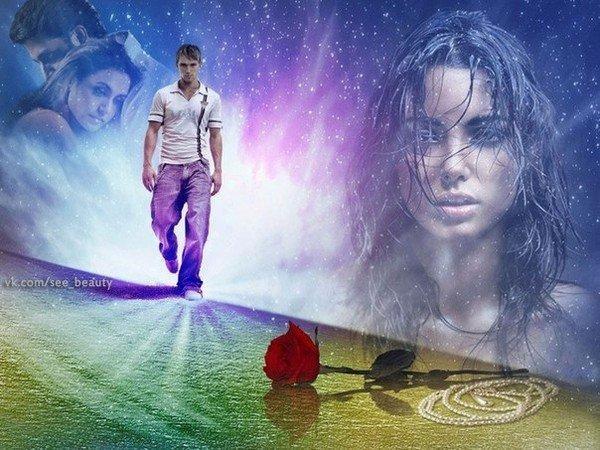 Романтичность в отношениях, как путь к разрыву. Разрыву между реальностью и идеализированным миром