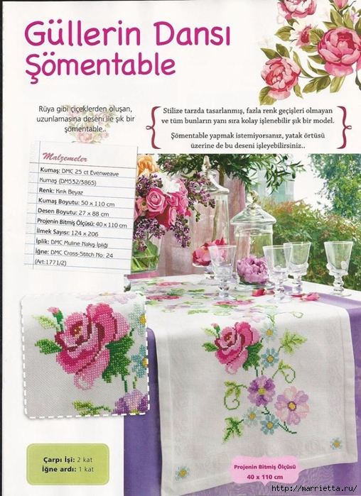 Вышиваем розы на скатерти и салфетках. Схемы (7) (508x700, 308Kb)