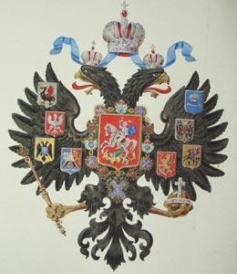 Царская Россия в цифрах нака…