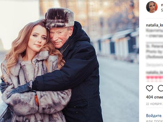 Молодую жену 87-летнего Краско поймали на измене