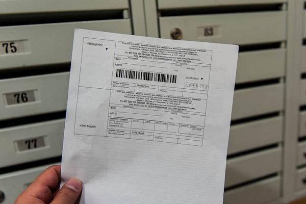 Из платежек ЖКХ уберут плату за капремонт: законопроект внесен на рассмотрение в Госдуму депутатами от ЛДПР