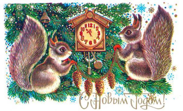 Старые советские новогодние открытки!