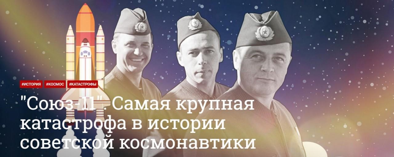 Везучий неудачник. Космическая драма Николая Рукавишникова