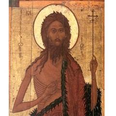 Празднование собора Предтечи и Крестителя Господня Иоанна