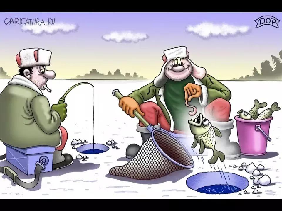 Рыбалка в ГСВГ