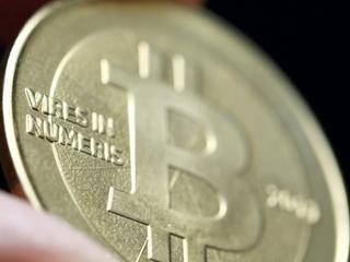 Старт торгов биткоин-фьючерс…