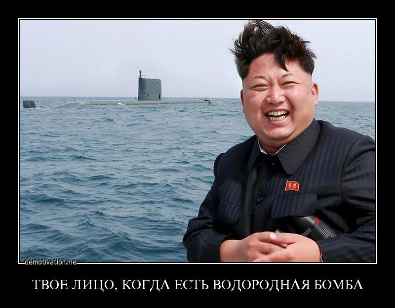 Сегодня КНДР запустили очередную баллистическую ракету. США придется «утереться»?