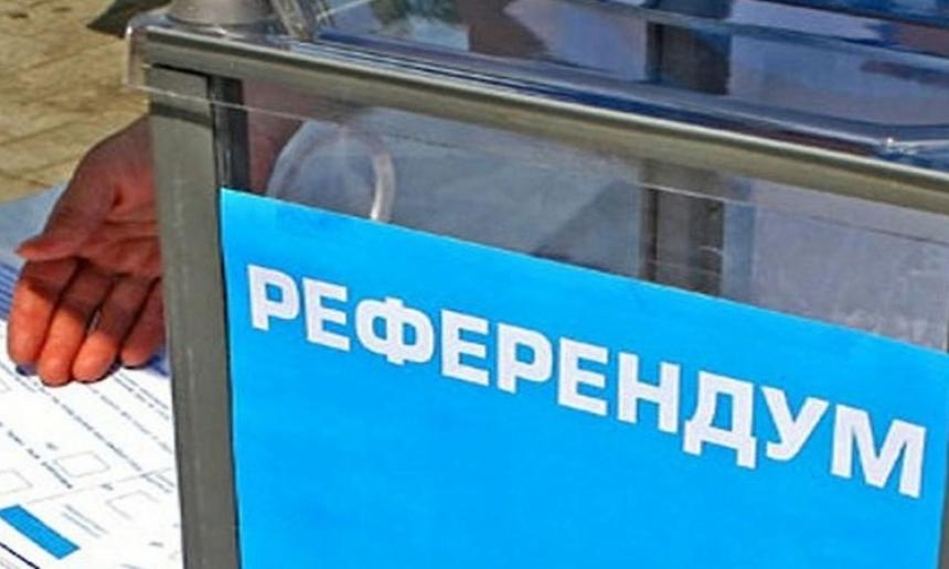 Конец близок: На Украине могут провести референдум о независимости Донбасса
