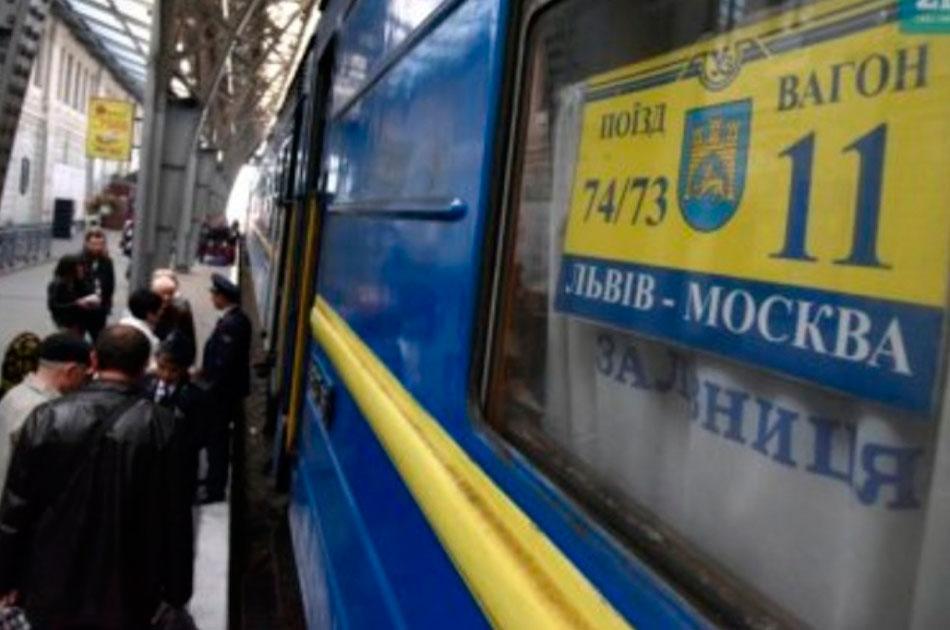 Украина, разоренная страна