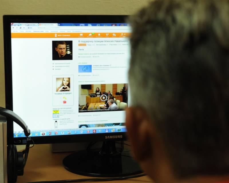 На Украине запретили доступ к соцсетям «Одноклассники» и «ВКонтакте»