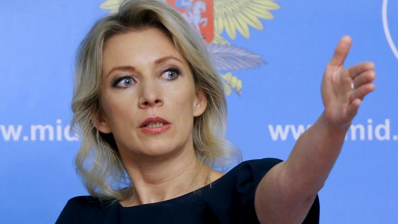 Мария Захарова: Россия открылась для Запада, а тот окружил её колючей проволокой