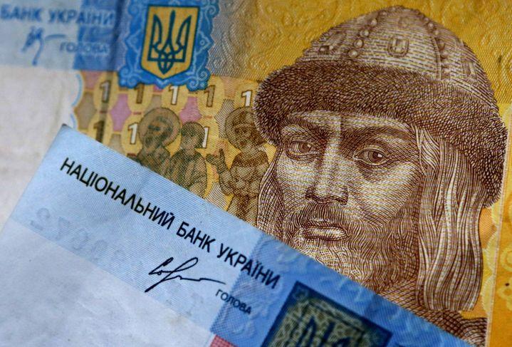 Назван максимальный размер украинской пенсии