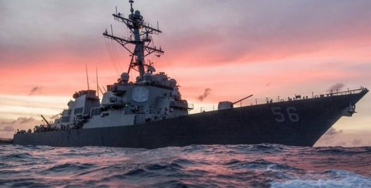 Слишком гордые чтобы пропустить: военное судно США «Джон Маккейн» врезалось с торговым
