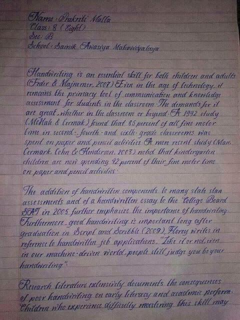 Почерк ученицы 8 класса из Непала признан лучшим почерком в мире