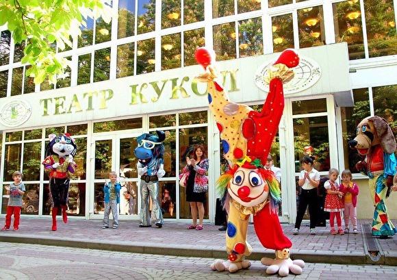 В России запускают шестилетнюю программу поддержки детских театров