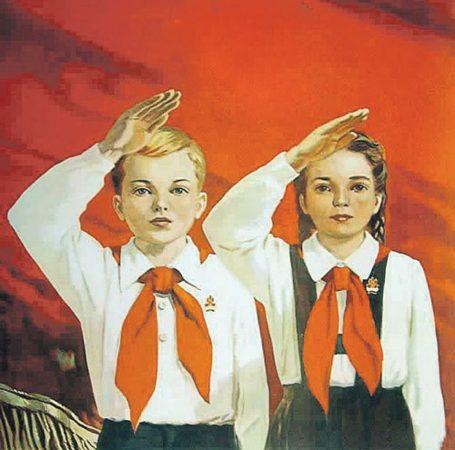Красный галстук, значок, Ленин: воспоминания россиян, кто побывал пионером.