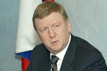 Чубайс рассказал, как сократить отставание России от развитых стран
