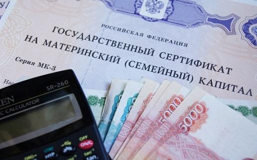 Изматеринского капитала можно будет взять 25 тысяч деньгами