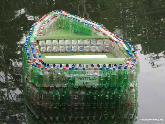 лодка для мусора одесса