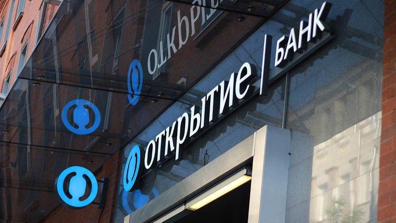 """ЦБ РФ назвал вероятным присоединение Бинбанка к банку """"Открытие"""""""