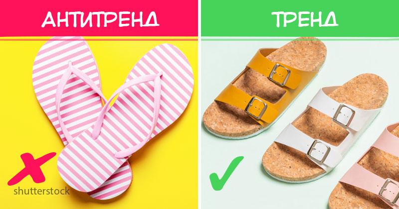 7 пар обуви на лето, в которых вы будете стильной и красивой