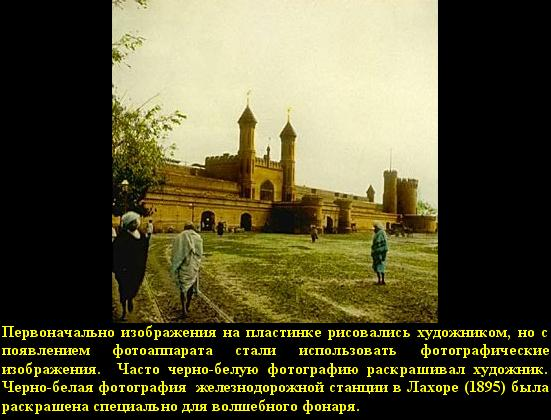 http://mtdata.ru/u16/photoB3EF/20570991420-0/original.jpg