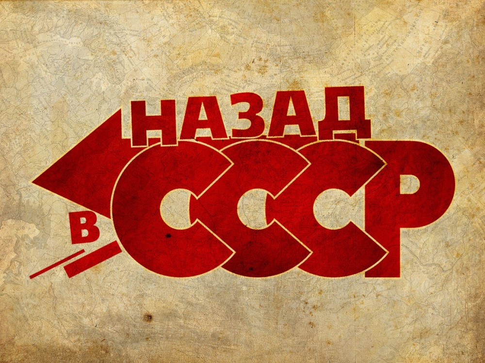 Back in the USSR: 10 лучших советских рецептов