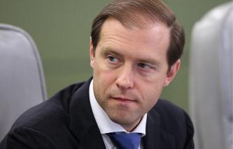 ТАСС: Медведев поручил Минздраву принять меры, чтобы не допустить дефицита лекарств