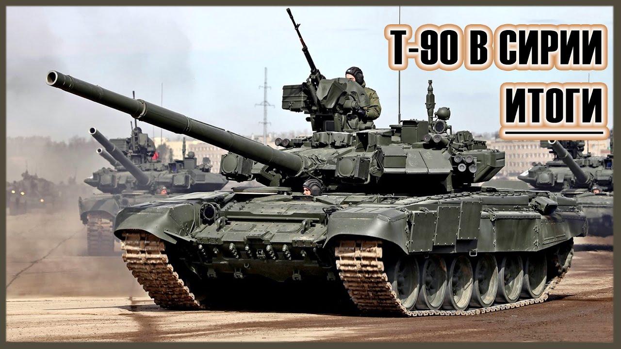 """Танки: ИГИЛ сожгло 48 """"Абрамсов"""" и ни одного Т-90"""