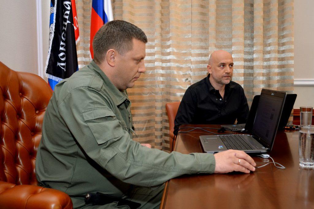 Самое интересное из разговора Захарченко с киевлянами