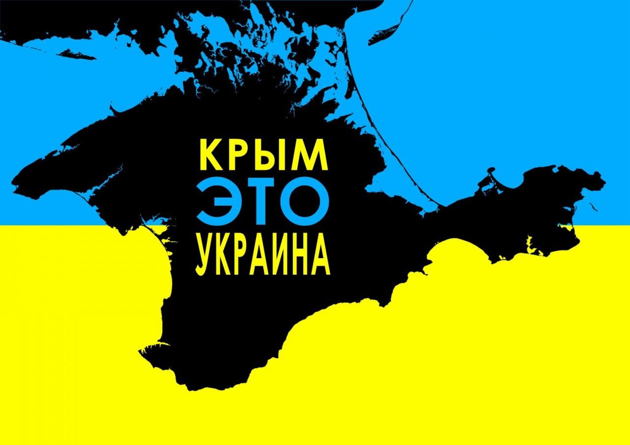 Несколько неудобных вопросов украинцам